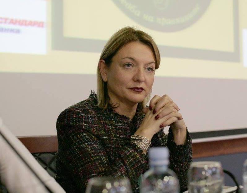 Проф. д-р Ана Павловска Данева