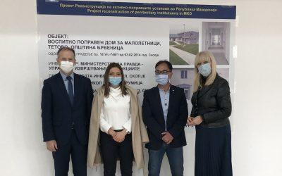 New Educational Correctional Institution in Volkovija - Tetovo