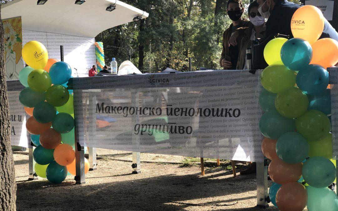 Festival of civil society organizations